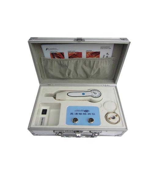 Máy kiểm tra da và tóc kết nối vi tính M-801B